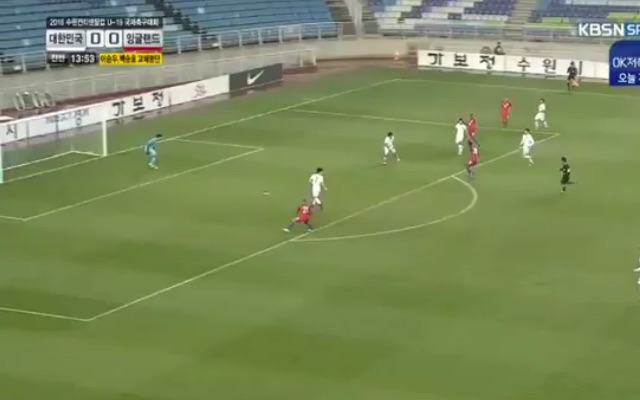 (Video) Ovie Ejaria bags luckiest goal of his fledgling career for England Under-20s