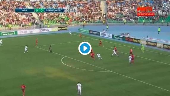 (Video) Ejaria scores Europa League Banger & Gerrard loves it