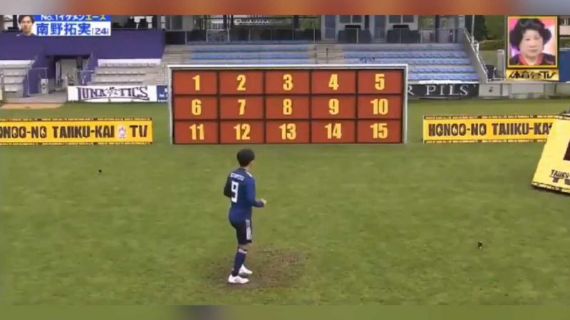 (Video) Watch LFC signing Minamino hit 15 targets in 100 seconds