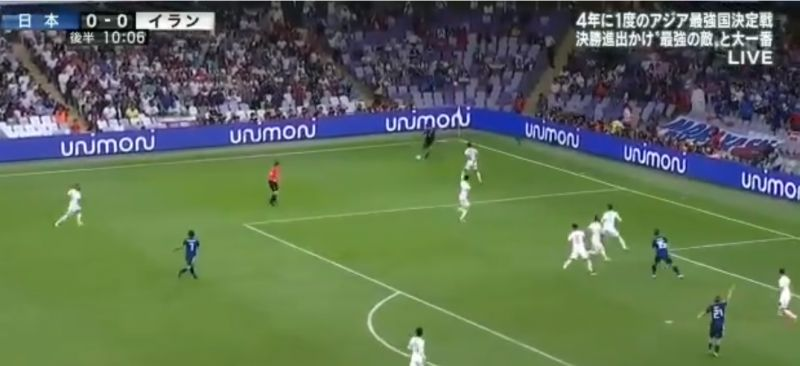 (Video) LFC fans will love Minamino tirelessly chasing down the ball to set up goal