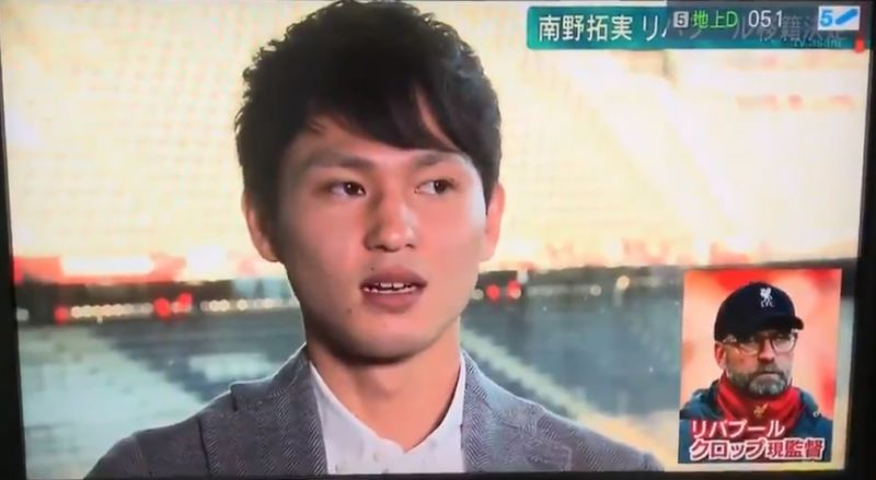 (Video) 2015 Minamino interview proof Japan superstar was destined for Liverpool