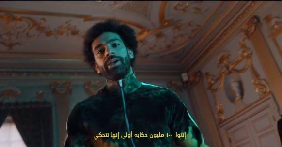 (Video) Mo Salah kills it in Egyptian rap video