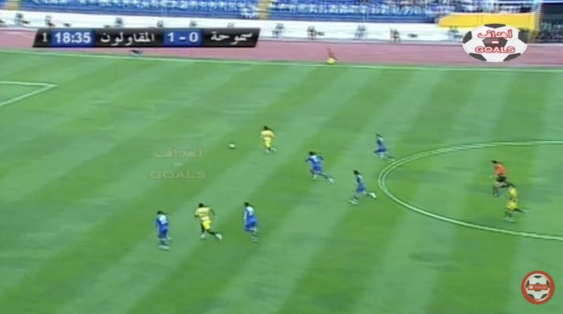 (Video) Teenage Mo Salah tearing it up in Egypt: Mad pace and left-foot power shooting
