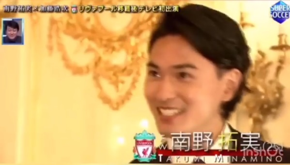 (Video) Minamino suits up for interview in which he describes 'regrettable' first season with Liverpool