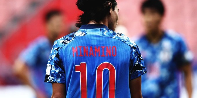 Minamino played 71 minutes for Japan in stalemate with Cameroon – here's how he got on