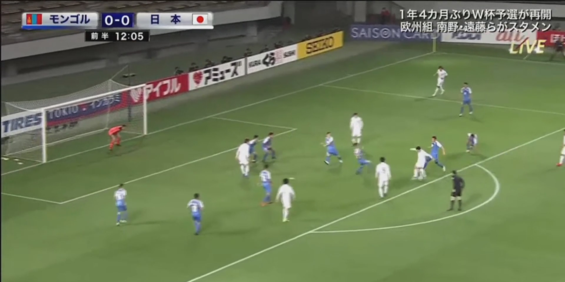 (Video) Minamino bags opener as Japan run riot in 14-0 thriller