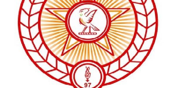 (Image) AFC Liverpool change crest to honour Hillsborough's 97th victim